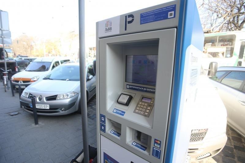 Паркомат у Львові, фото пресслужби міської ради