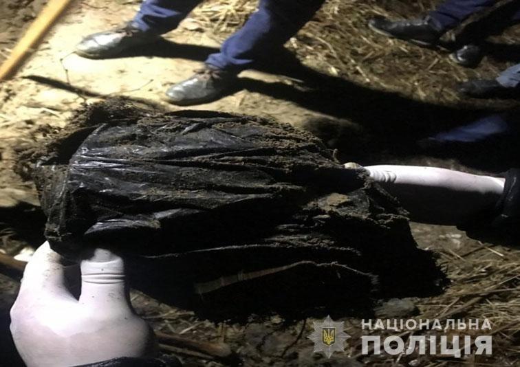Фото: зловмисник вбив водія таксі та закопав його тіло / пресслужба поліції Львівщини