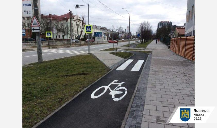 Фото: велодоріжка у Львові / пресслужба Львівської міськради