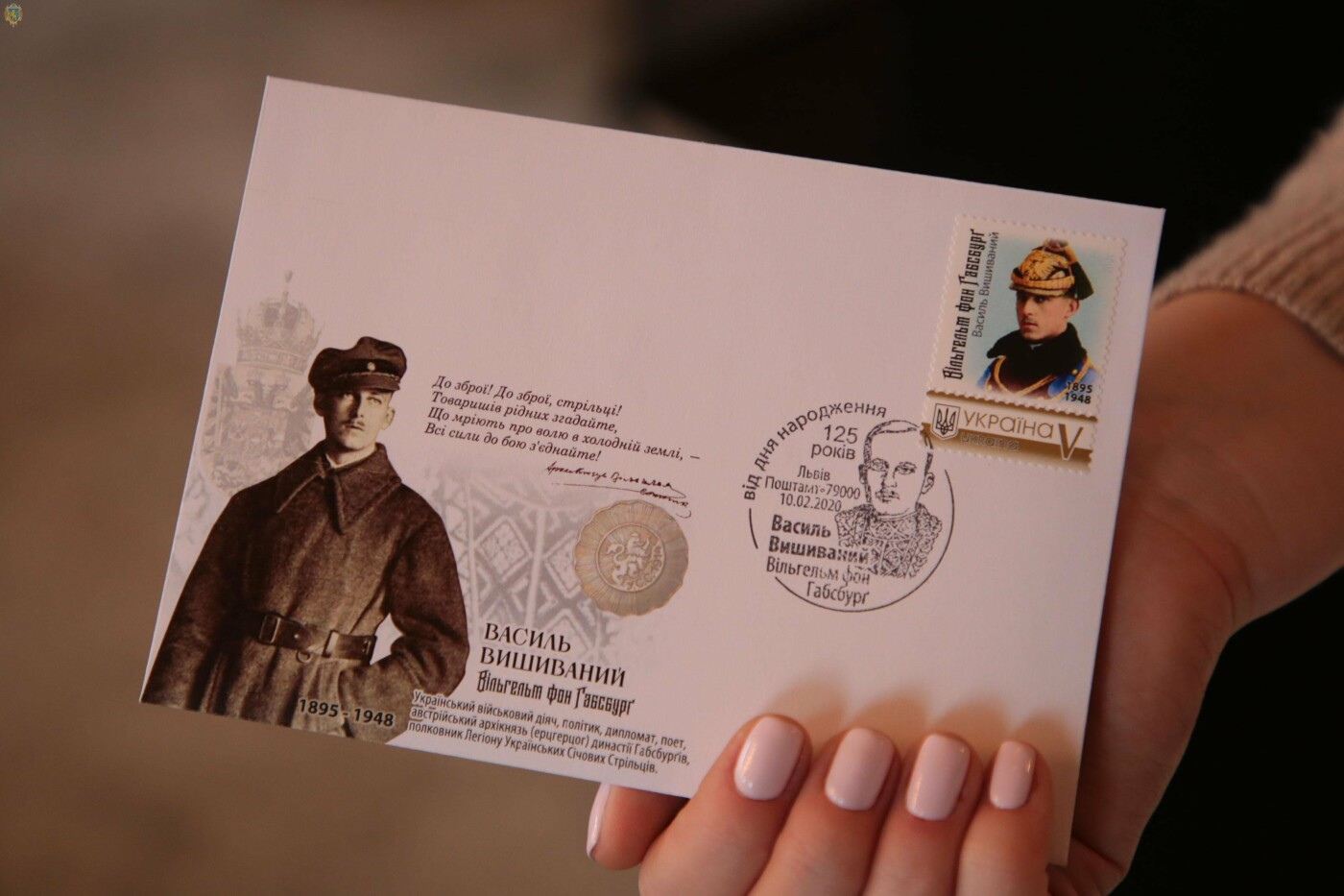 Номер ім. Василя Вишиваного, фото ЛОДА