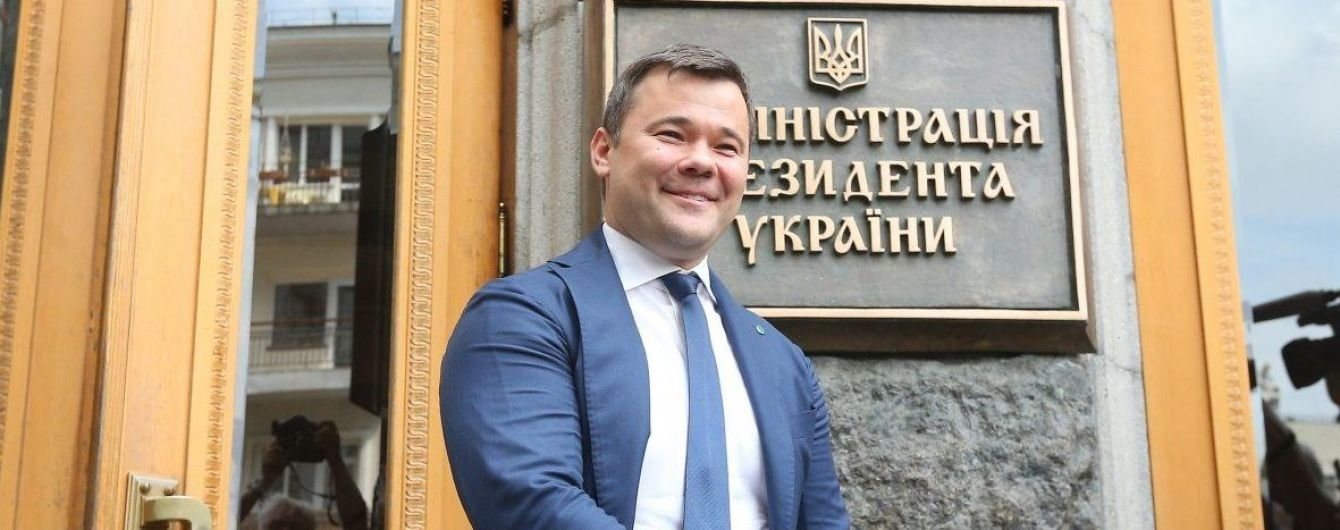 Андрій Богдан - Фото з відкритих джерел