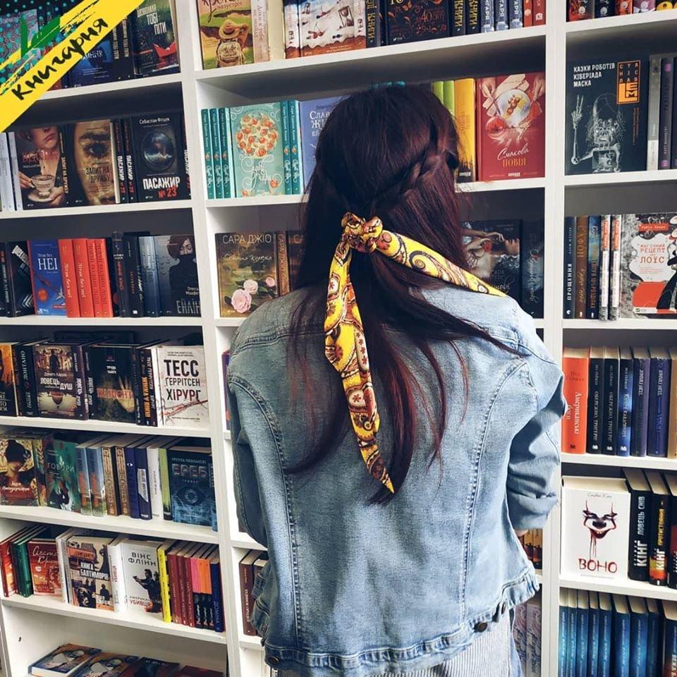 Vivat книгарня, фото з фейсбуку