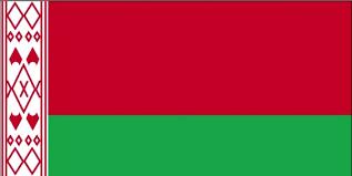 Символіка Білорусі