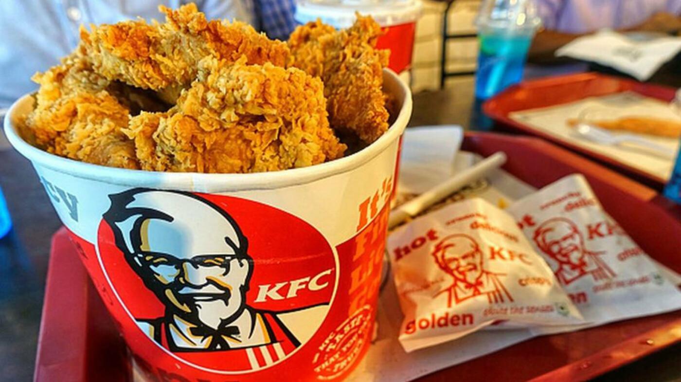 Фото з відкритих джерел: KFC