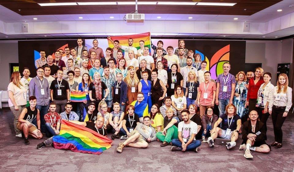 XII Національна ЛГБТІ-конференція у Києві