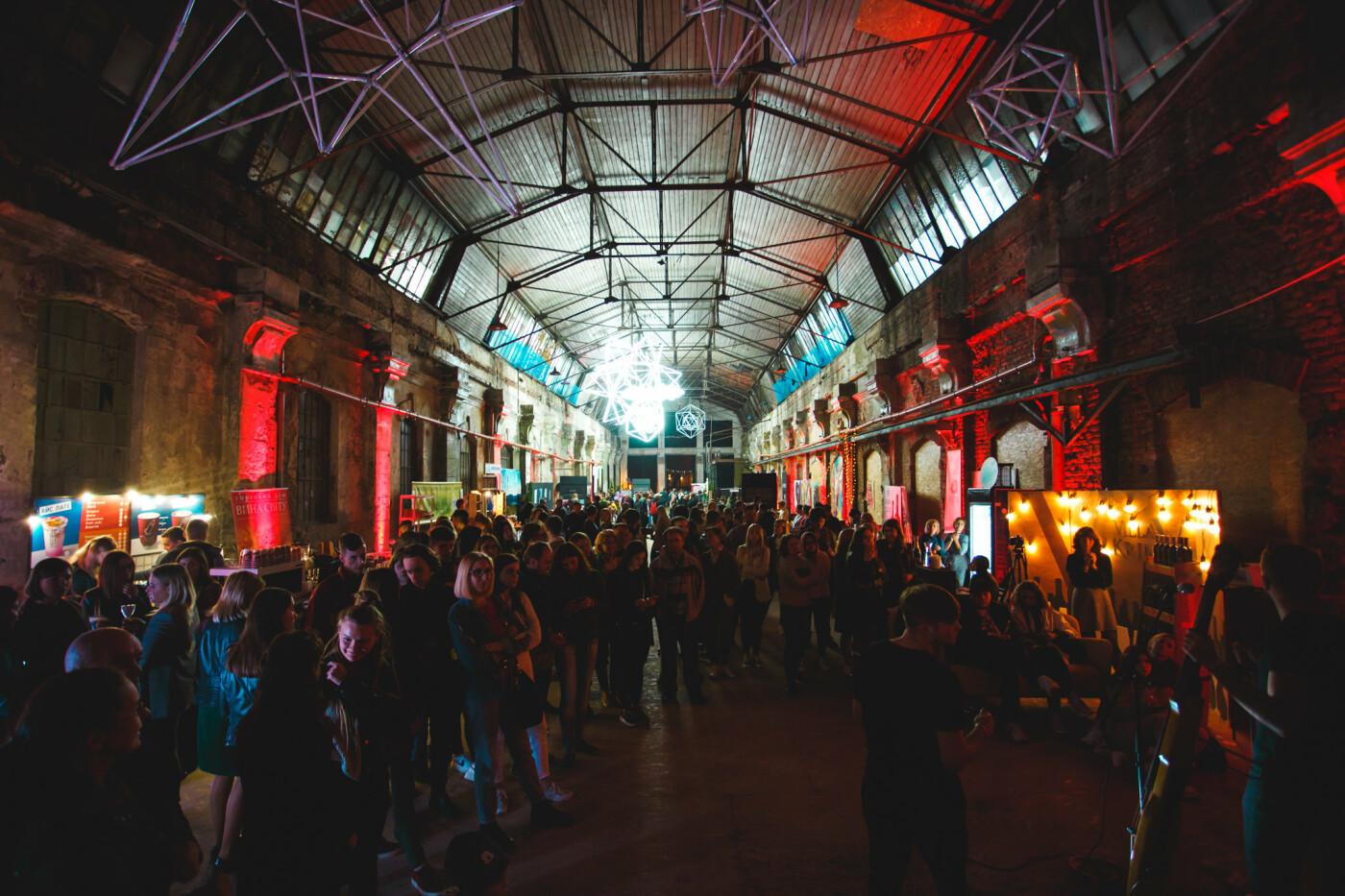 Lviv Art and Wine Festival