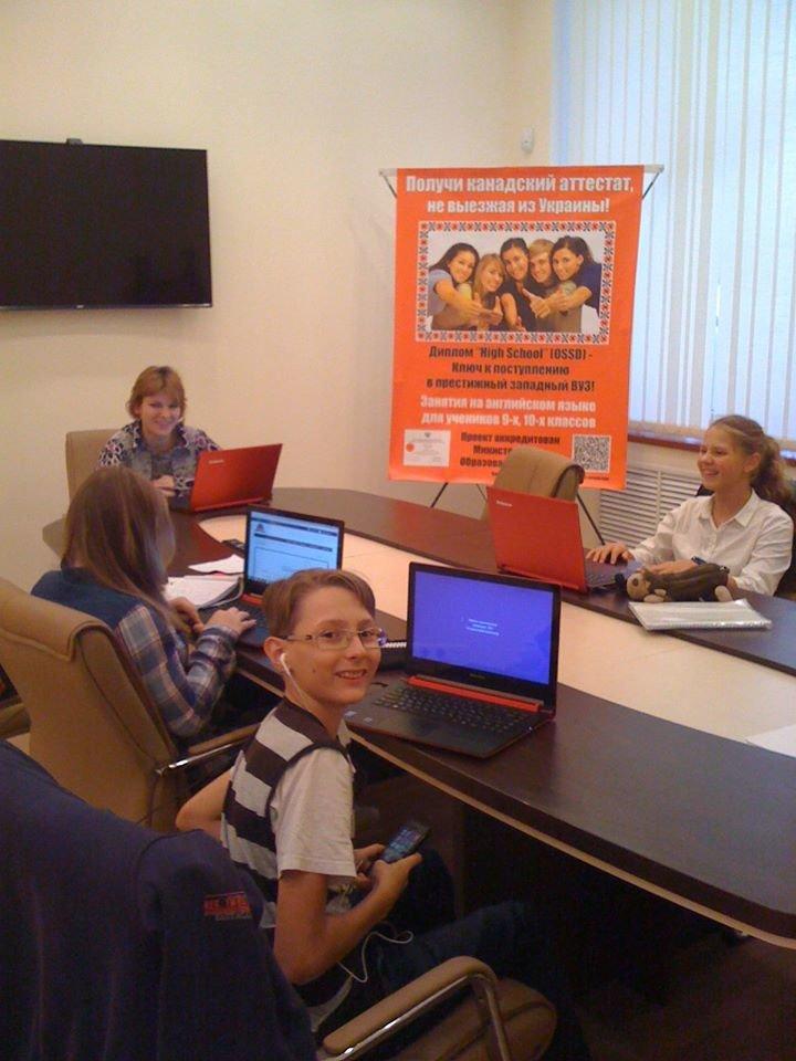 Онлайн-освіта. Які курси вибрати у 2020 році?, фото-9