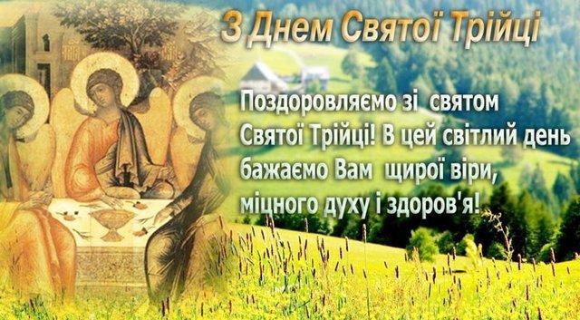 Фото: тематична листівка / segodnya.ua