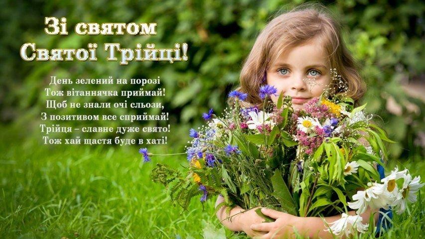 Фото: тематична картинки / tr.pinterest.com