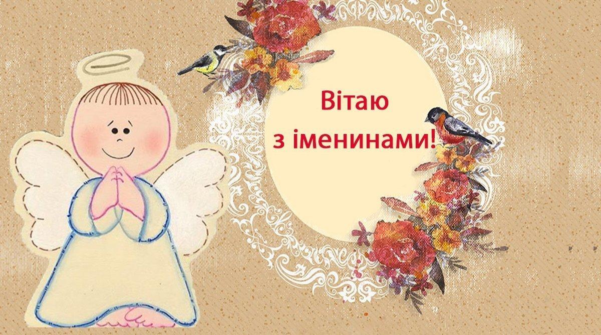 Фото: вітальна листівка / twnews.se