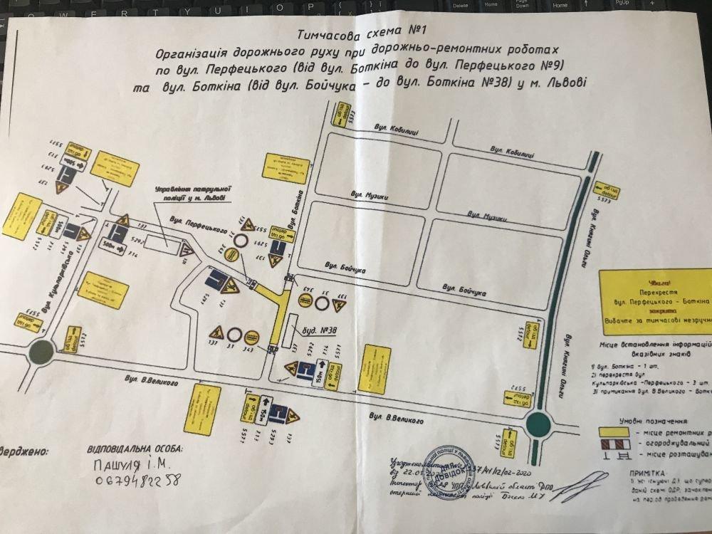 Фото: схема руху / пресслужба Львівської міськради