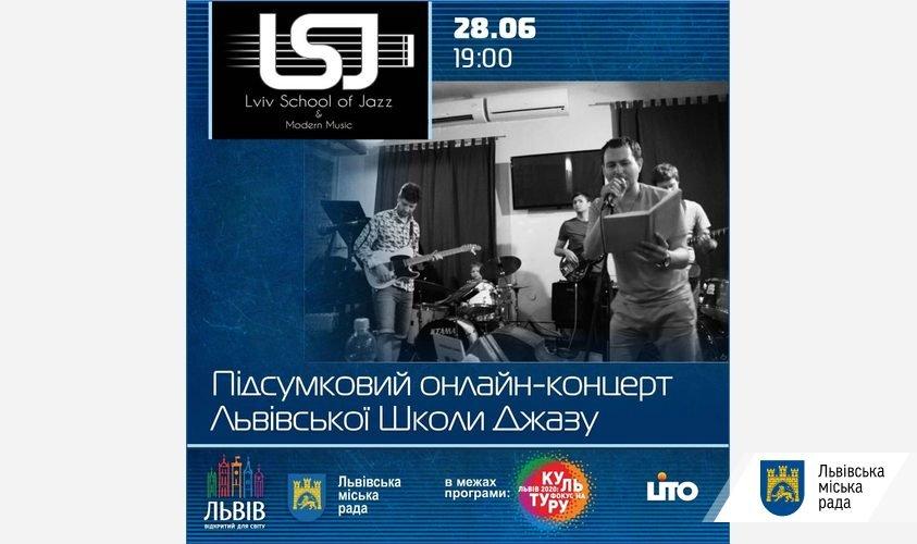 Афіша онлайн-концерту ЛШД. Фото - ЛМР