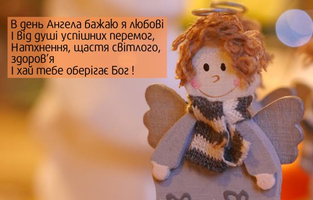 Фото: вітальна листівка / pinterest.сh