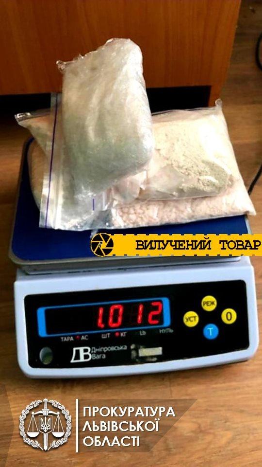 Вилучення наркотичних речовин. Фото - dpsu.gov.ua
