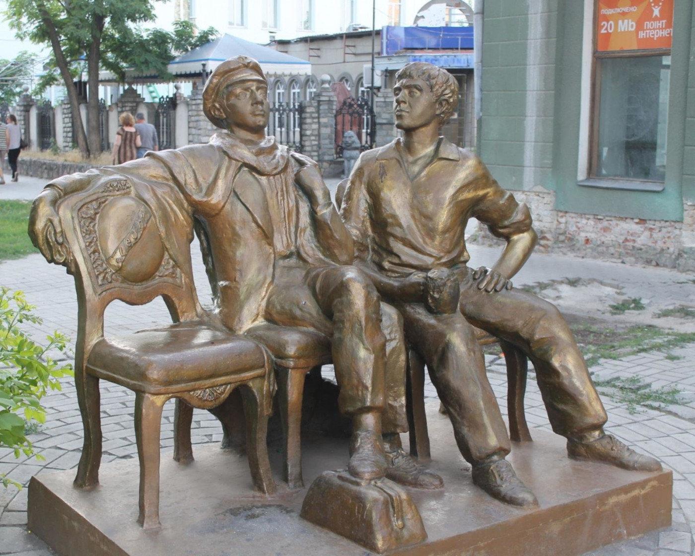 Помічник для мандрівників - гід по Бердянську!, фото-135