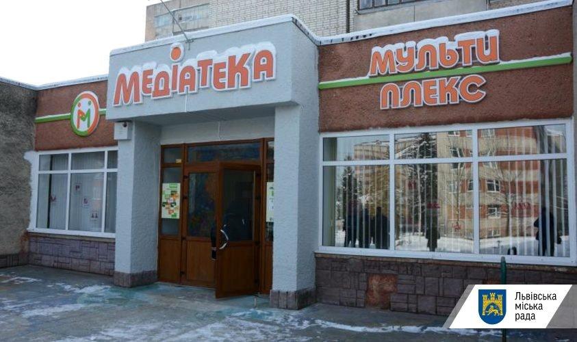 """""""Медіатека"""" на вулиці Симоненка у Львові. Фото - ЛМР"""