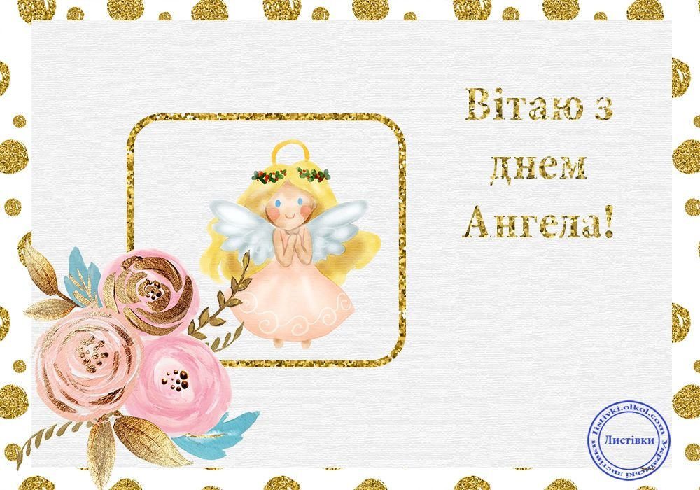 Фото: листівка / pinterest.com