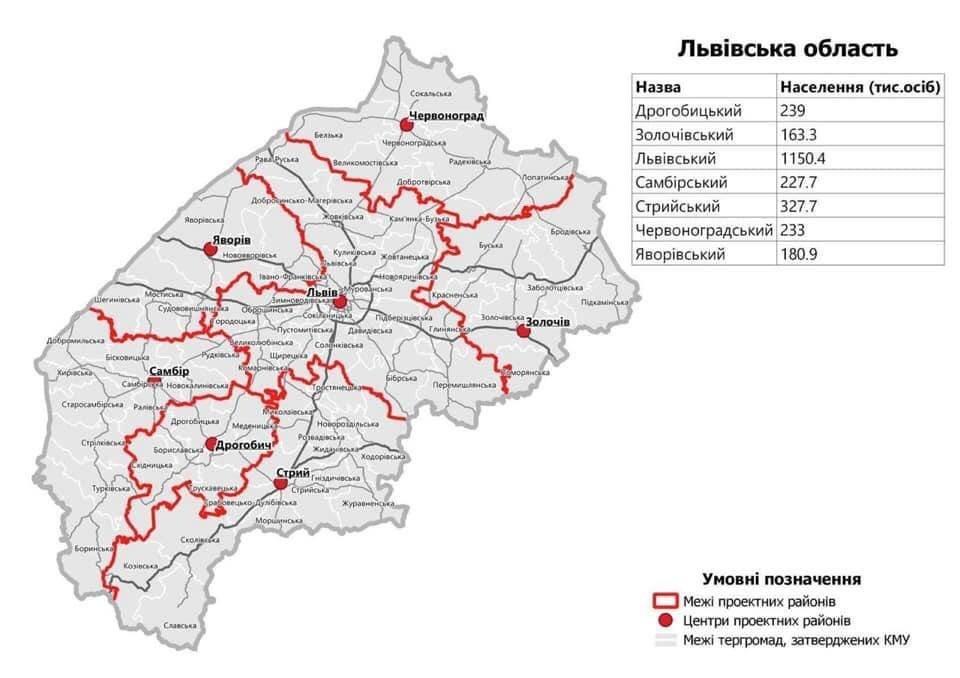 Карта районів в Україні. Фото - ВРУ