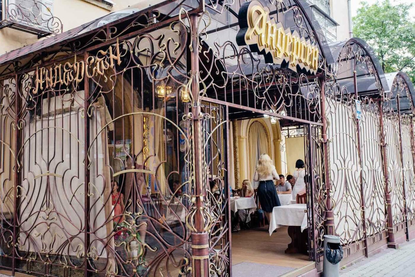 Ресторани та кафе Львова з літніми терасами та майданчиками, фото-9