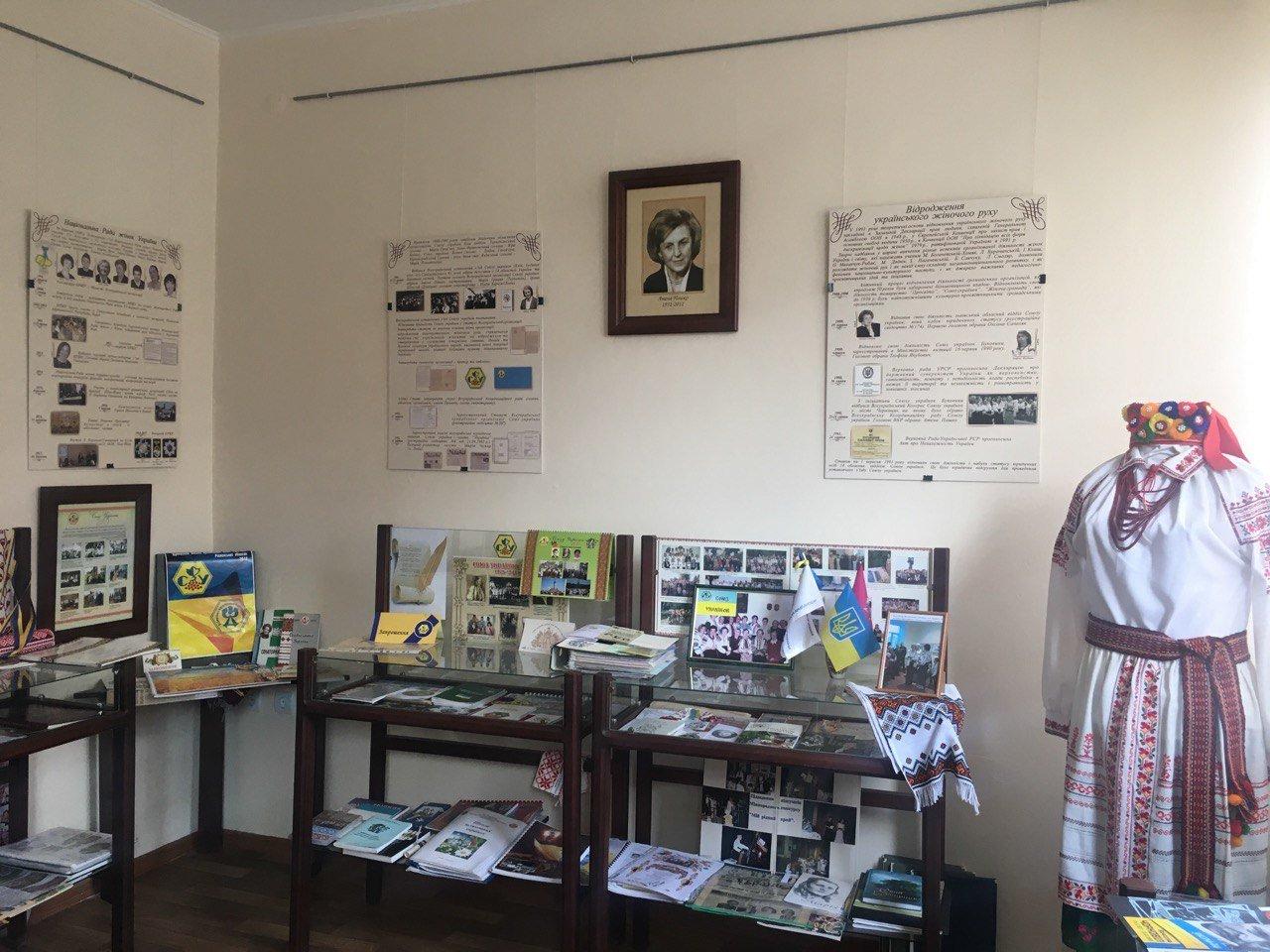 Музей історії українського жіночого руху, фото Андрія Москаленка