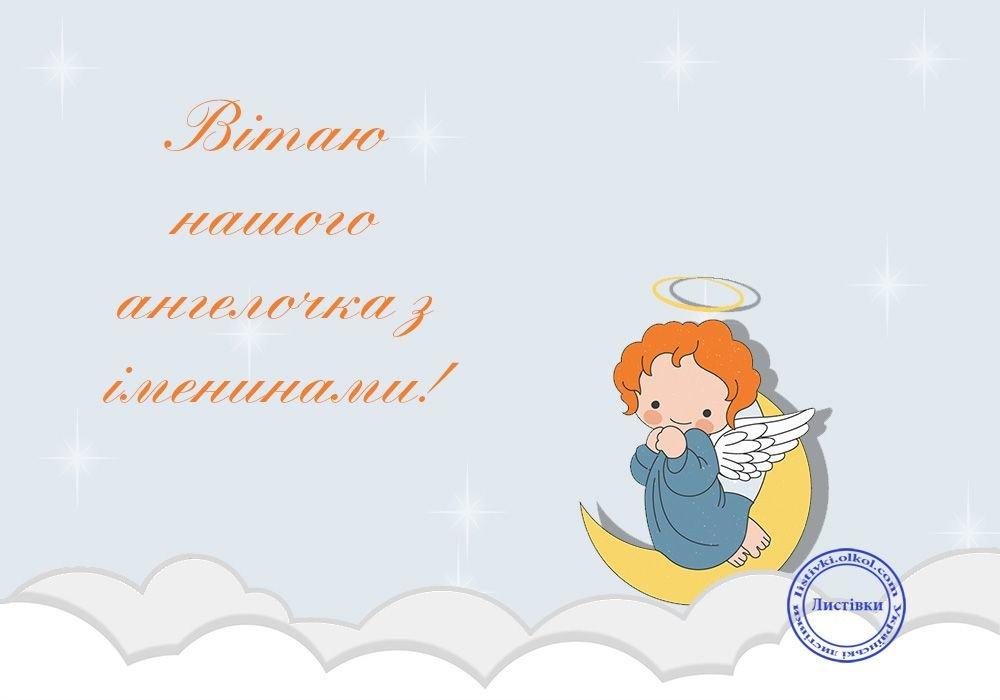 Фото: листівка / listivki.olkol.com