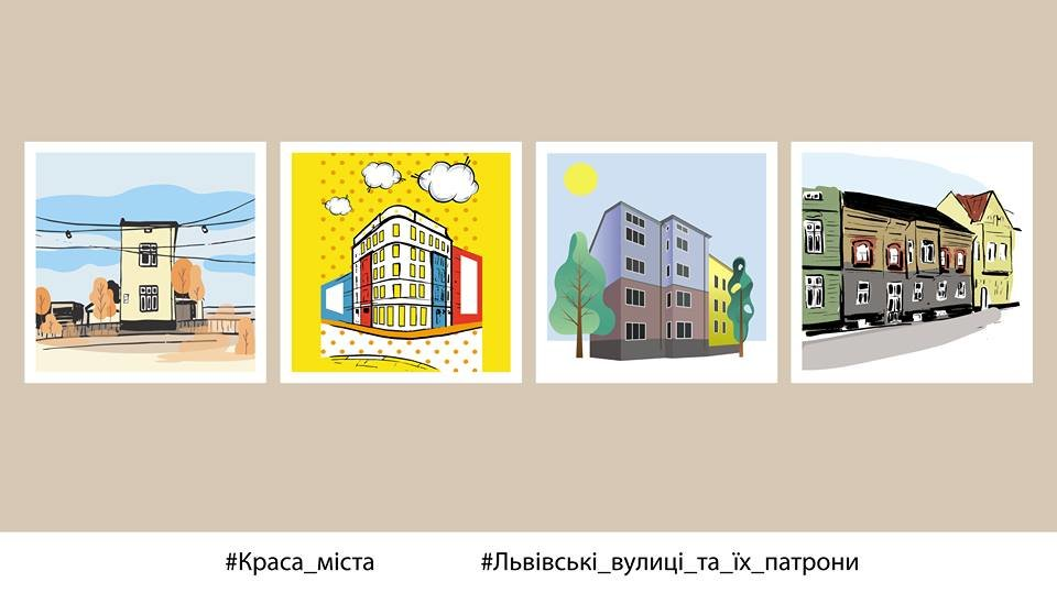 """Фото надали 032.ua у ГО """"КонтрФорс"""""""
