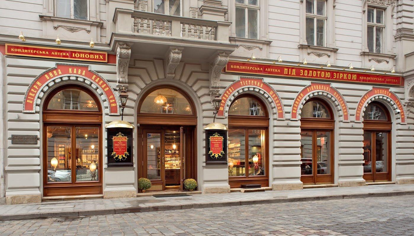 Ресторани та кафе Львова з літніми терасами та майданчиками, фото-7