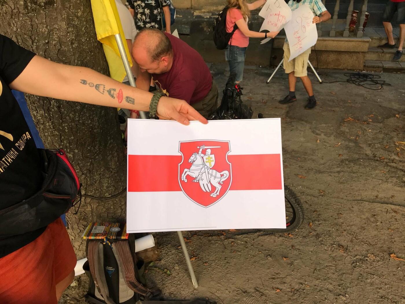 Акція підтримки білоруських протестувальників у Львові. Фото - 032.ua