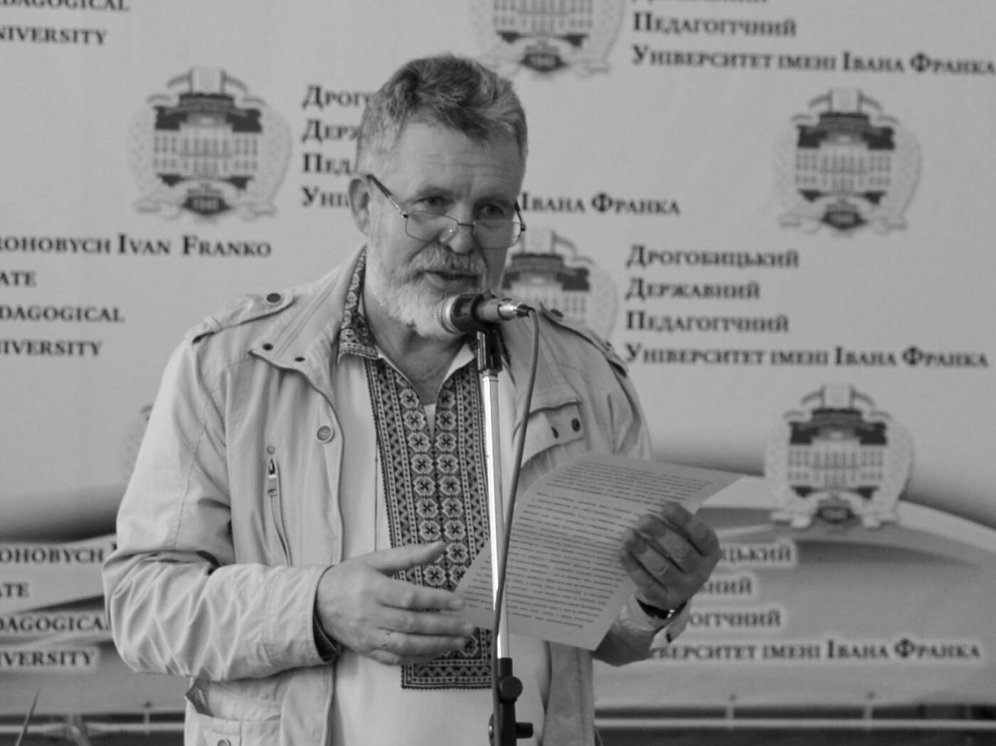 Костянтин Іваночко - викладач. Фото - ДМР