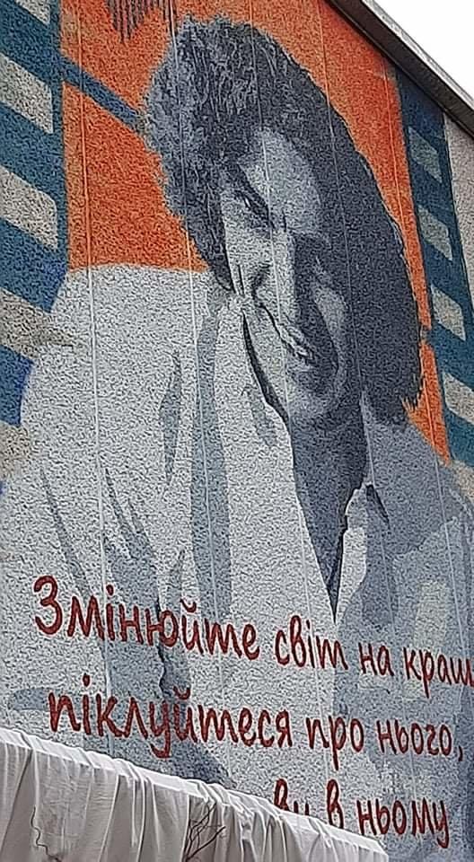 Новояворівськ, фото Уляни Флишко/фб