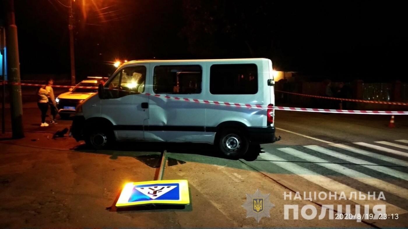 """ДТП на Левандівці, фото поліції і """"Варта-1"""""""