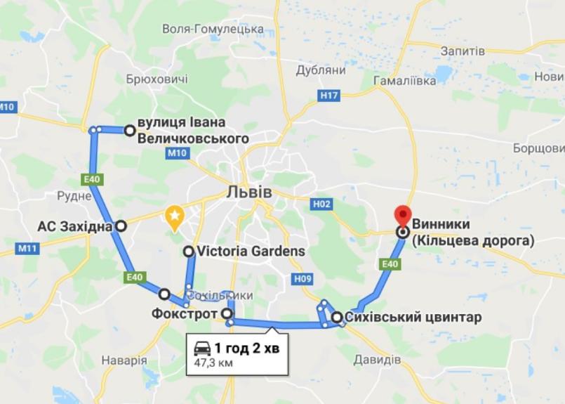 Пропонована схема руху по Кільцевій дорозі Львова