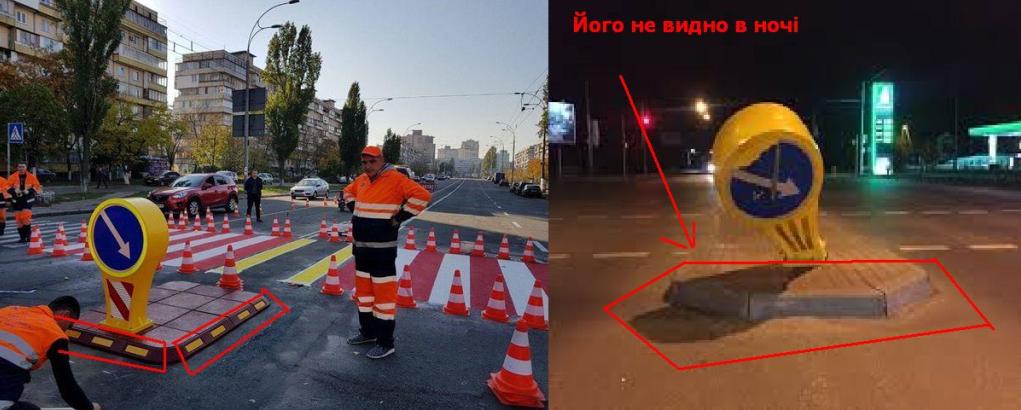 Фотоколаж: Василь Лозовий