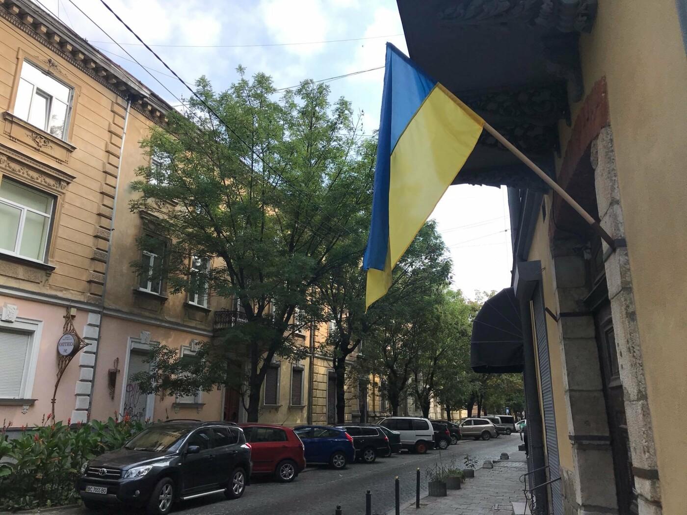 Фото Львова у День Державного Прапора України. Світлини - 032.ua