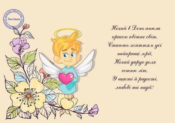 Фото: листівки / listivki.olkol