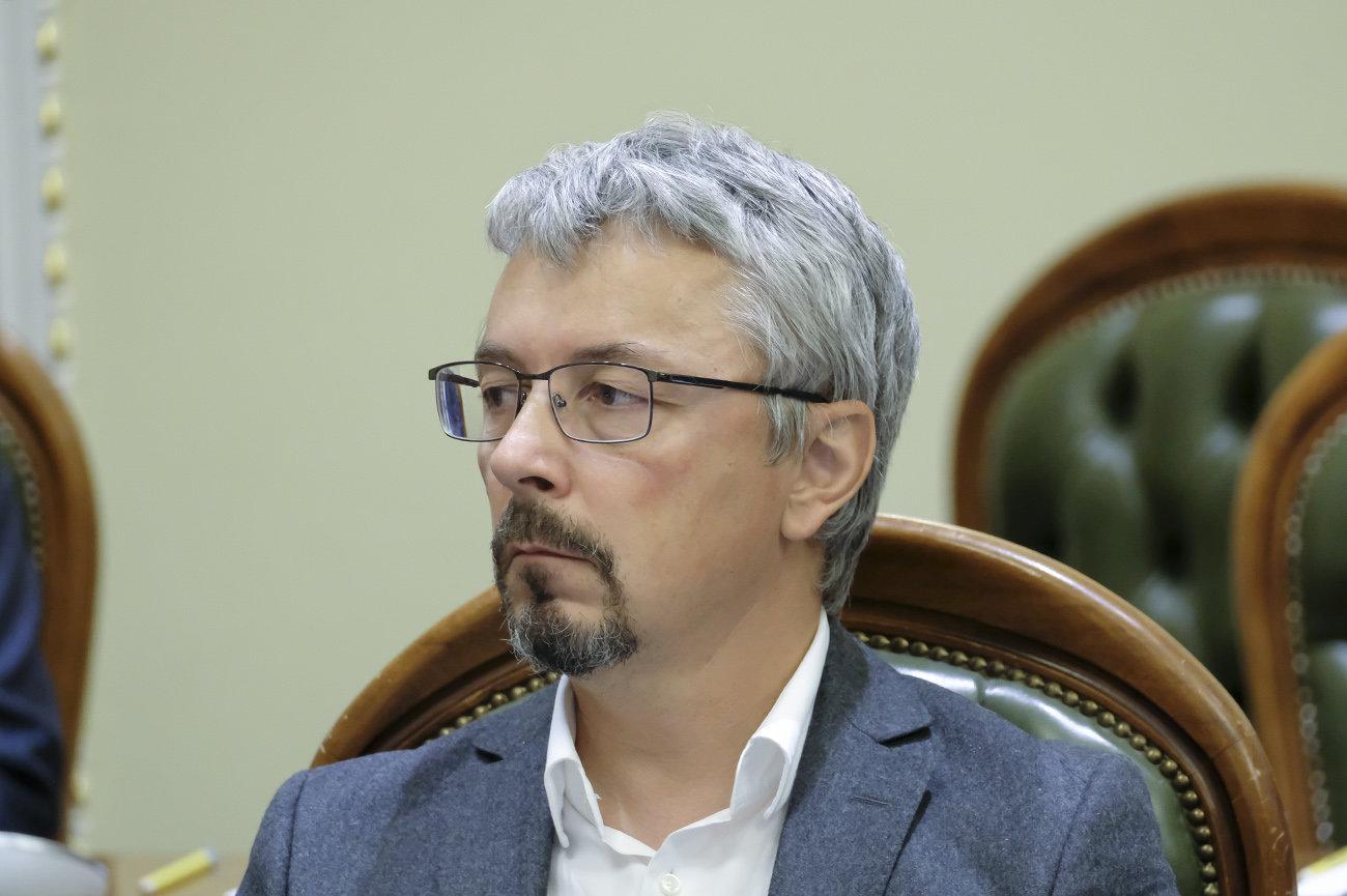 Олександр Ткаченко, фото 112.ua
