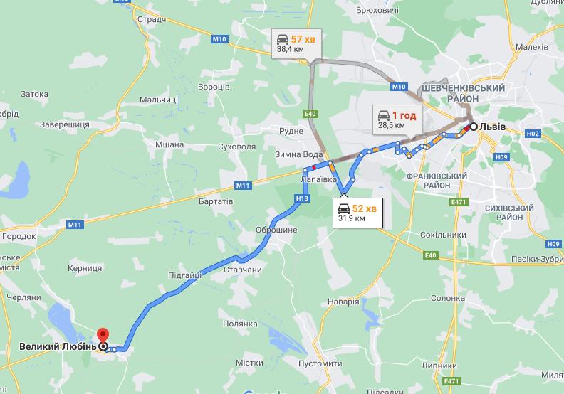 Дорога зі Львова у Великий Любінь