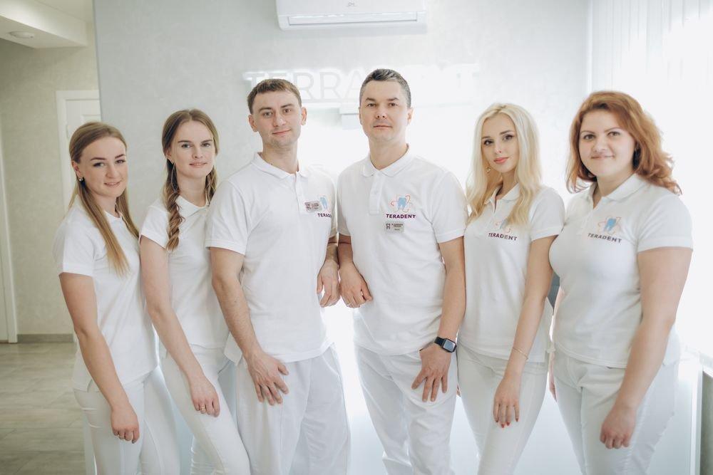 Приватні клініки та медичні центри Львова, фото-2