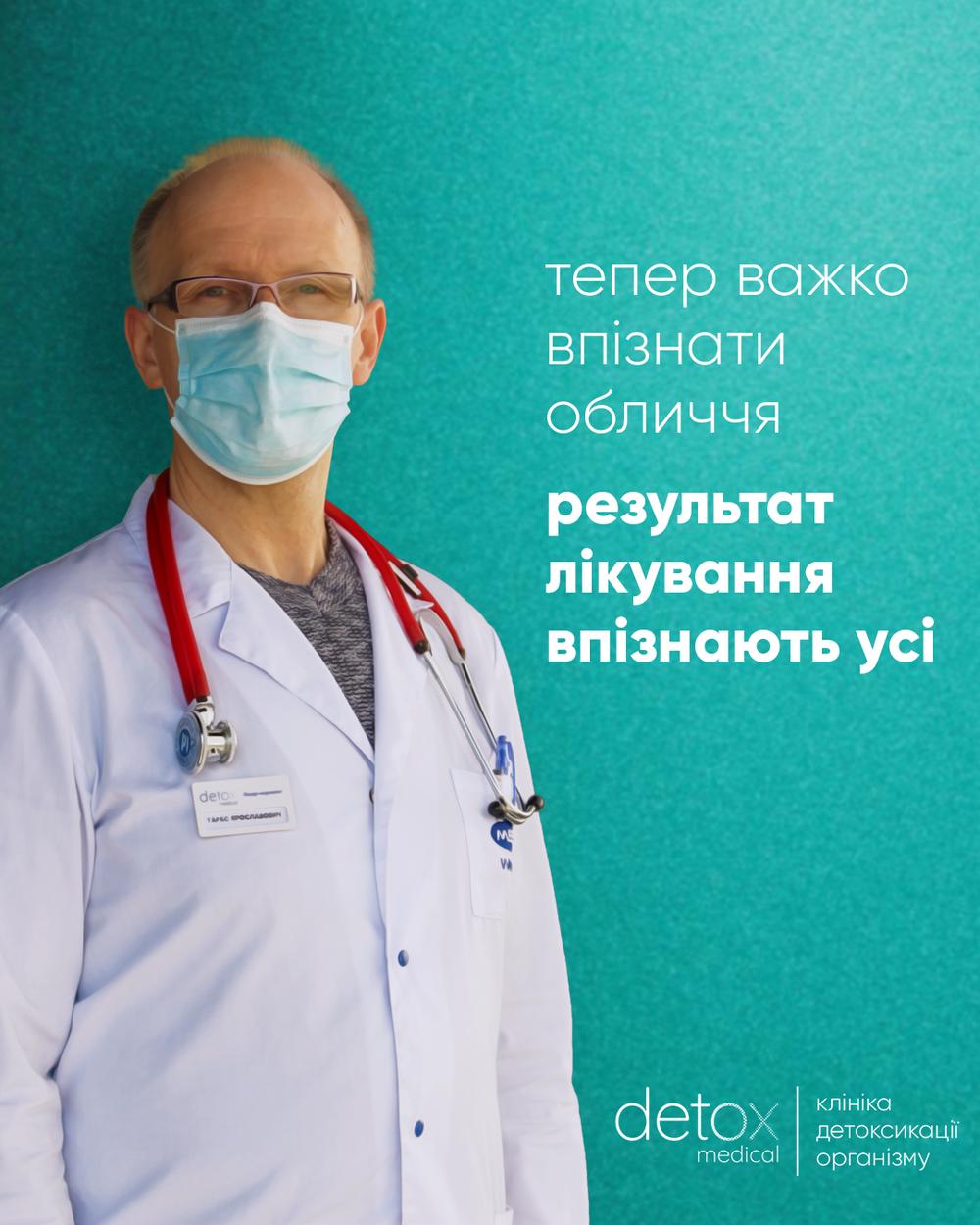 Приватні клініки та медичні центри Львова, фото-145