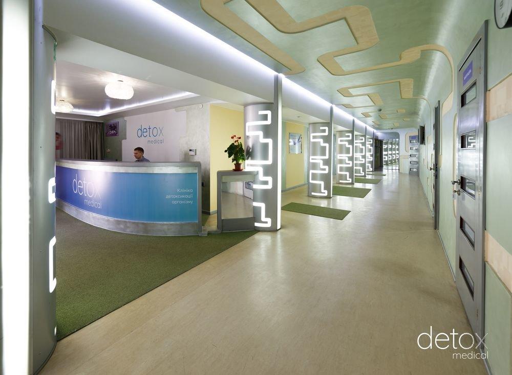 Приватні клініки та медичні центри Львова, фото-147