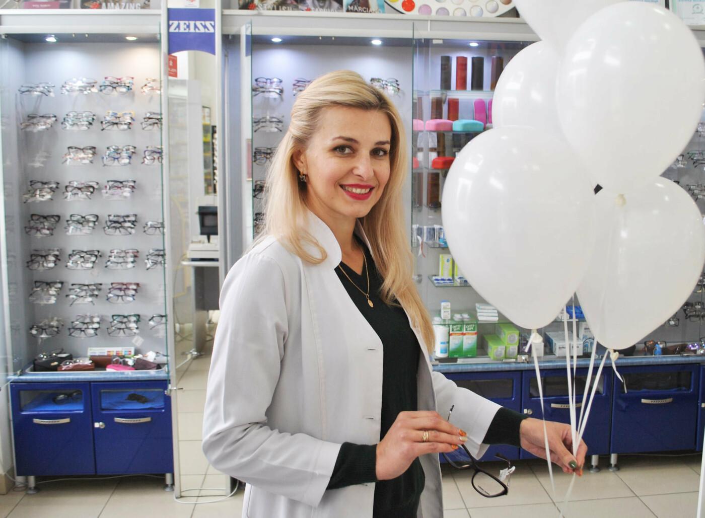 Приватні клініки та медичні центри Львова, фото-165