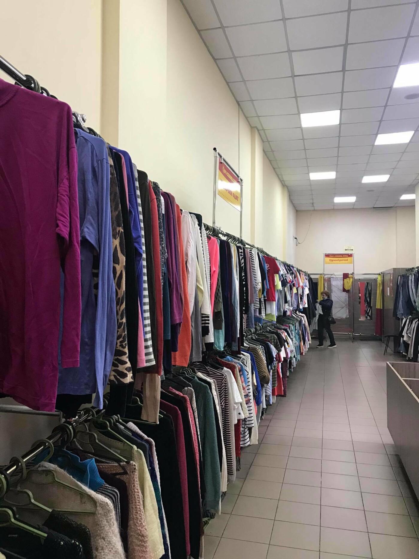"Магазин ""Євро секонд-хенд"". Фото - 032.ua"