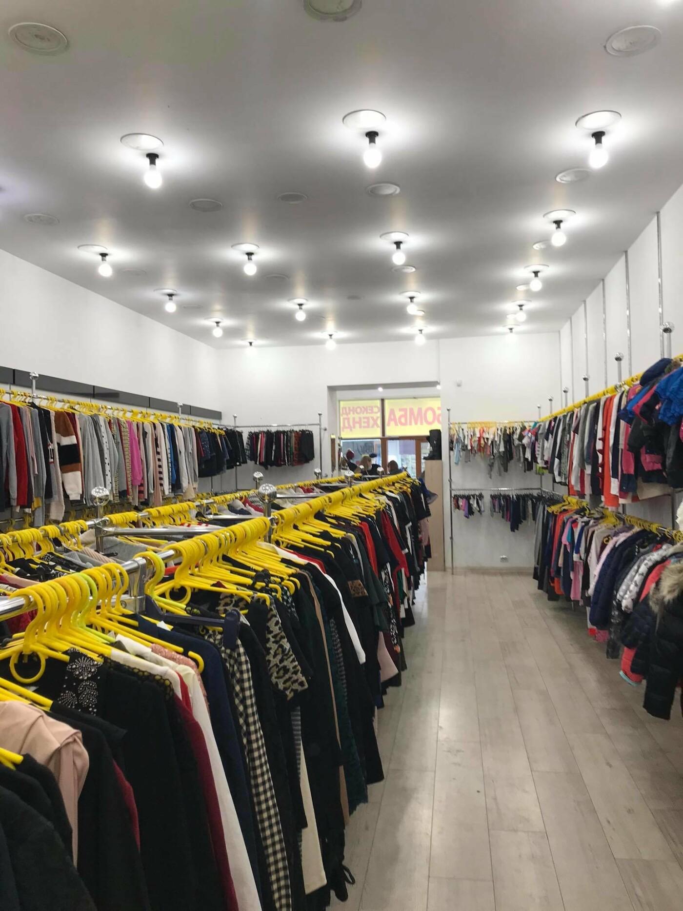 "Магазин ""Cеконд-хенд ""Бомба"". Фото - 032.ua"