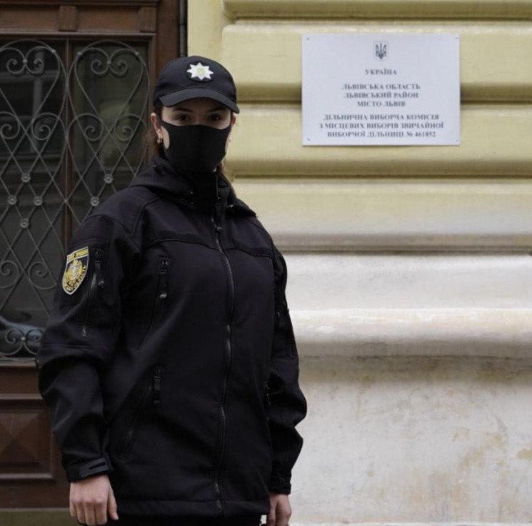 Фото умовне, з сайту поліції