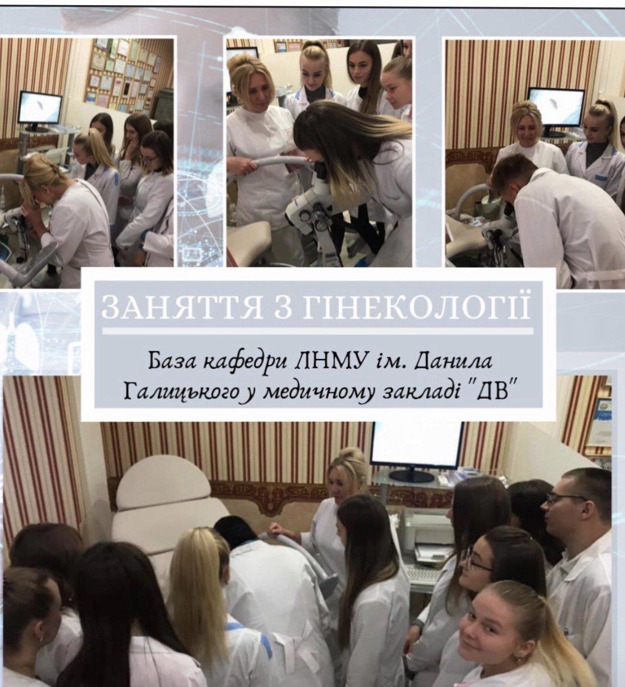 Приватні клініки та медичні центри Львова, фото-58