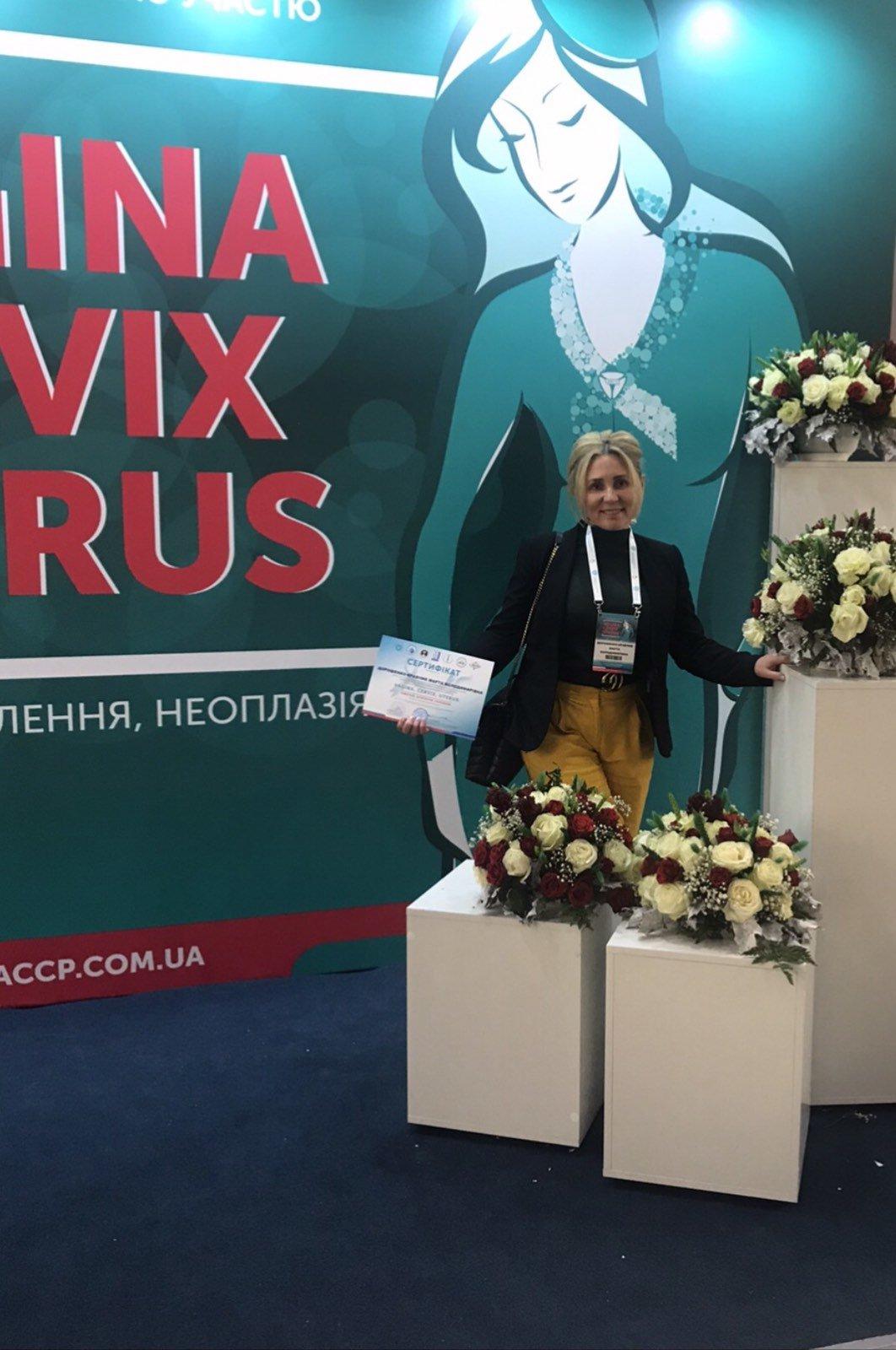 Приватні клініки та медичні центри Львова, фото-61