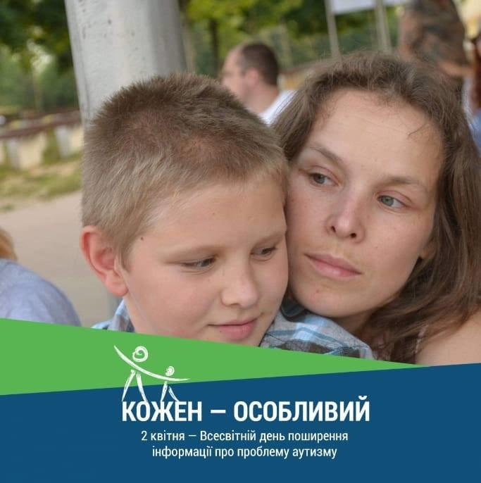 Юлія Пакулова-Троцька і її син В'ячеслав, Фото - ypakulova
