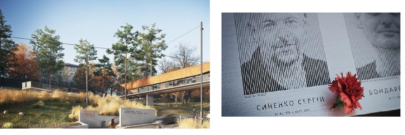 Меморіал Героїв Небесної Сотні у Львові, Фото: Guess Line Architects