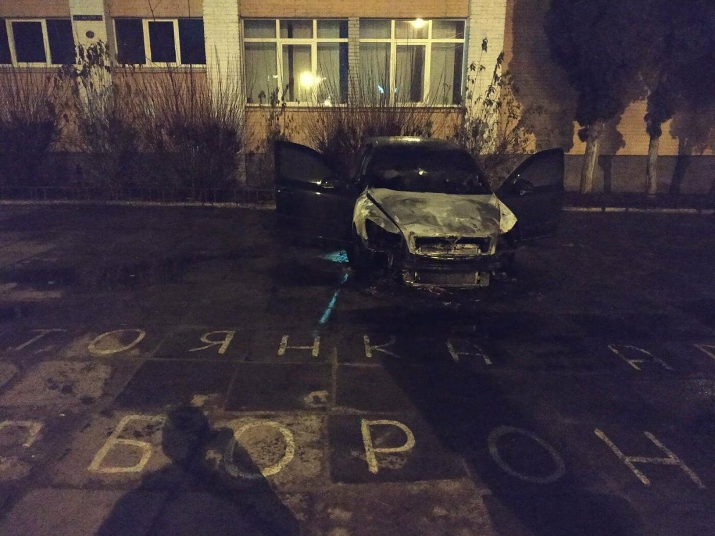Горіло авто на вулиці Мазепи у Львові, Фото - ДСНС Львівщини