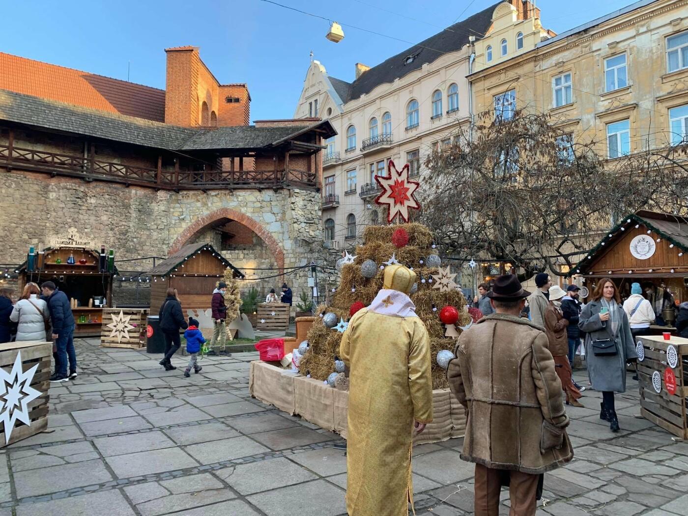 Різдвяний пляц за Арсеналом у Львові, Фото - 032.ua